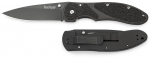 Kershaw Barrage Reviews